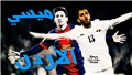 Ngôi sao số 1 Jordan được so sánh với Messi, có tin đồn sẽ gia nhập Fiorentina
