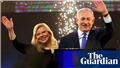 Israel: Phu nhân của Thủ tướng B.Netanyahu bị kết tội sử dụng sai tiền công quỹ nhà nước