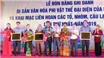 Quảng Bình đón danh hiệu 'Nghệ thuật Bài Chòi Trung bộ Việt Nam' là Di sản văn hoá thế giới