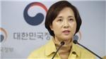 Hàn Quốc hoãn kỳ học mới do dịch COVID-19