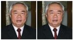 Đồng chí Vũ Mão, nguyên Ủy viên Trung ương Đảng, nguyên Chủ nhiệm Ủy ban Đối ngoại của Quốc hội từ trần