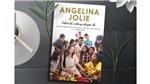 Ra mắt bản dịch 'Nhật ký những chuyến đi' của Angelina Jolie