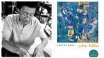 'Nhìn - Thấy - Yêu - Hiểu' của Nguyễn Quân: Mở đường cho việc tiếp cận nghệ thuật và design đương đại