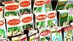 Nhật Bản cấm mang ra nước ngoài hạt giống cây trồng, cây giống