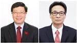 Kỳ họp thứ 11, Quốc hội khóa XIV: Quốc hội phê chuẩn tái bổ nhiệm 4 Phó Thủ tướng Chính phủ