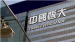 Ngân hàng trung ương Trung Quốc cam kết bảo vệ thị trường bất động sản