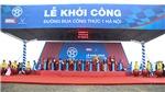F1 Vietnam Grand Prix 2020: Chạy đua cùng thời gian