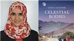 Giải Man Booker Quốc tế 2019: Lần đầu tiên tiểu thuyết A Rập đoạt giải