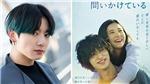 Quá trình sáng tác ca khúc 'Your Eyes Tell' của Jungkook BTS diễn ra như thế nào?