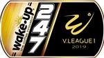 Bảng xếp hạng bóng đá Việt Nam. BXH V League 2019