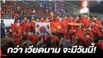 Báo Thái chỉ ra 5 nguyên nhân giúp bóng đá Việt Nam thống trị Đông Nam Á