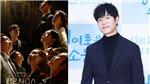 Tài tử 'Thử thách thần chết' Yoo Joon Sang sẽ xuất hiện trong 'Penthouse 2'