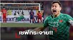 Bóng đá hôm nay 21/11: Người Thái gọi Văn Lâm là 'bức tường thép'. MU muốn mua Dzeko