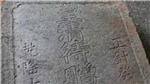 Phát hiện bia mộ thời nhà Đường Trung Quốc