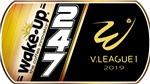 Lịch thi đấu V League vòng 23: Trực tiếp Nam Định đấu với TPHCM, Bình Dương vs SLNA