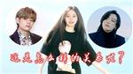 Mỹ nhân Twice vướng tin đồn tình ái với cả V và Jungkook BTS là ai?