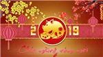 Chi tiết lịch nghỉ Tết Nguyên đán Kỷ hợi và các ngày lễ 2019