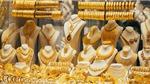 Giá vàng hôm nay 13/8 cập nhật diễn biến mới nhất trên thị trường