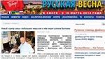 Đại hội XIII của Đảng: Truyền thông quốc tế đưa tin về Đại hội