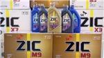 SK Zic – Dầu động cơ số 1 Hàn Quốc đẩy mạnh đầu tư vào thị trường Việt Nam