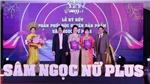 Hải Vân Pharma chính thức ra mắt Sâm Ngọc Nữ Plus