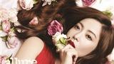 """Kim Hee Sun thừa nhận chồng có """"máu ghen"""""""