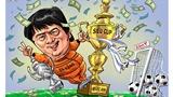 Biếm họa thể thao: Lê Huỳnh Đức sưu tập đủ danh hiệu bóng đá quốc nội