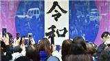 Về niên hiệu Reiwa của Thiên hoàng Nhật Bản
