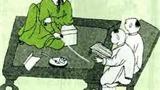 Truyện cười: Thầy đồ