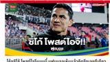 Kiatisak cũng không cứu được Thái Lan vì Việt Nam có thầy Park