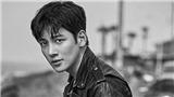 Ji Chang Wook đóng chính trong phim truyền hình mới của Netflix