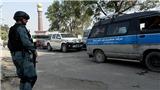 Mỹ chính thức rút nốt quân khỏi Afghanistan