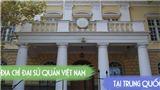 Đại sứ quán Việt Nam tại Trung Quốc chưa ghi nhận trường hợp lưu học sinh nào bị lây nhiễm bệnh viêm đường hô hấp cấp