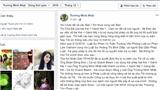 Ồn ào quanh bài 'Gánh mẹ': Nhà thơ Trương Minh Nhật khởi kiện nhạc sĩ Quách Beem