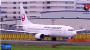 Mỹ phạt nặng hàng không Nhật Bản vì bắt khách chờ