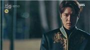 'Quân vương bất diệt' của Lee Min Ho tung teaser mới hé lộ tuyến nhân vật chính