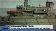 VIDEO: Hàn Quốc tìm thấy thêm thi thể trong vụ rơi trực thăng