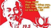 Tư tưởng nhân văn Hồ Chí Minh