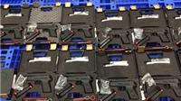 Vụ vận chuyển 94 khẩu súng 'cực kỳ nghiêm trọng ảnh hưởng đến an ninh quốc gia'
