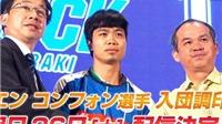 VIDEO: Mito Hollyhock tung clip ngày Công Phượng ra mắt