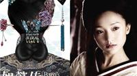 Vượt qua Lý Băng Băng, Tôn Lệ, 'Hoàng Dung' Châu Tấn giành ngôi hậu
