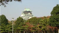 Kinh nghiệm du lịch - phượt Nhật Bản