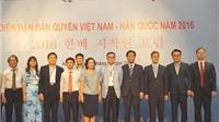 """Bản quyền tác giả Việt Nam - Hàn Quốc: Kẻ """"tử tế"""" thì đồng ý, còn lại không phản hồi"""