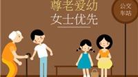 Đà Nẵng dịch bộ quy tắc ứng xử cho khách du lịch Trung Quốc