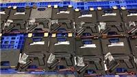 Tịch thu 94 khẩu súng, 472 băng đạn ở sân bay Tân Sơn Nhất