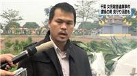 Bố bé Nhật Linh: Vui mừng vì nghi phạm sát hại con gái đã bị bắt