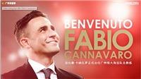 Nam Định và Than Quảng Ninh đối đầu đội bóng của cựu danh thủ Cannavaro