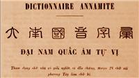 Giữ gìn sự trong sáng của Tiếng Việt (kỳ 5): Cải cách và luật hóa liệu có làm tiếng Việt trong sáng?
