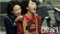 'Tôi không phải là Phan Kim Liên' tranh giải Kim Kê & Bách Hoa lần thứ 26