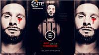 ISIS dọa khủng bố World Cup với hình Messi... khóc ra máu sau song sắt